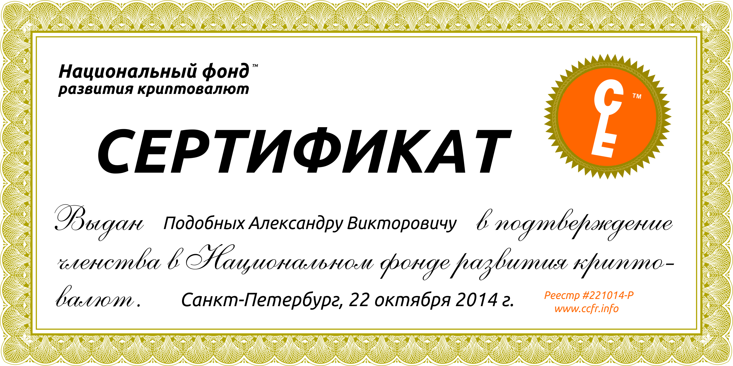 Resume russia ru