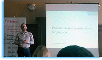 Антон Карпов...