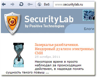 K4Y0T на SecurityLab...