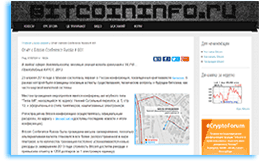 Отчёт на BitcoinInfo.ru