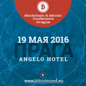 Bitcoin Conference �����...