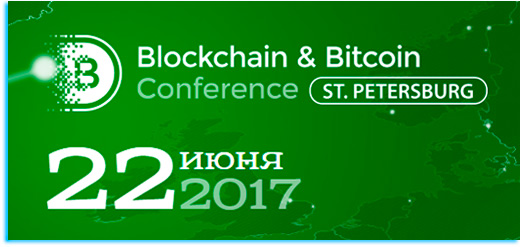 Blockchain & Bitcoin Conference St. Petersburg | Spb Blockchain Conf