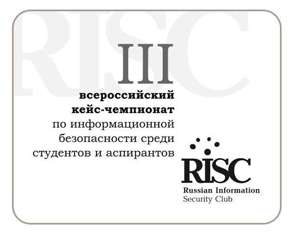 Russian Information Security Club...